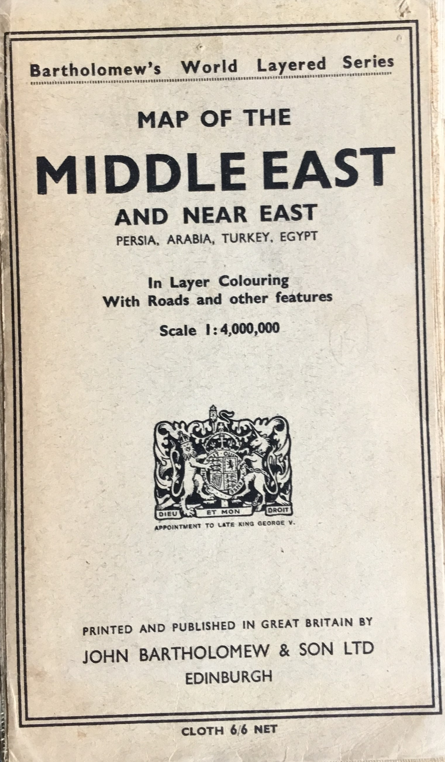 Picture of: Map Of The Middle East And The Near East Persia Arabia Turkey Egypt In Layer Colouring With Roads And Other Features Folios